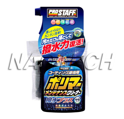 Silican Car Wash Wiping Blade